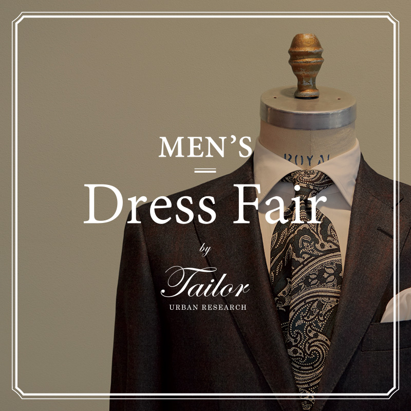 Men's DRESS FAIR