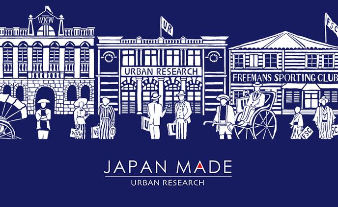 """【9月15日(金)販売開始】JAPAN MADE """"NAGASAKI"""" 第4弾をリリース"""