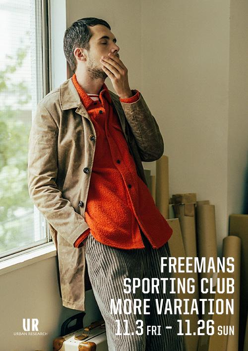 FREEMANS SPORTING CLUB MORE VARIATION