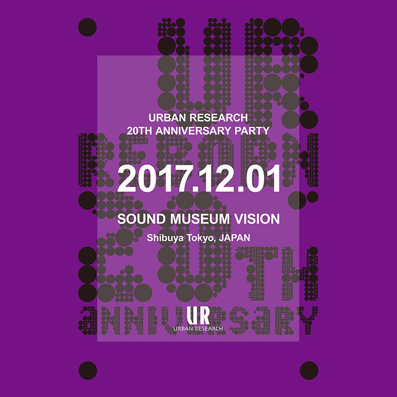 12月1日(金) URBAN RESEARCH 20TH ANNIVERSARY PARTY開催!!