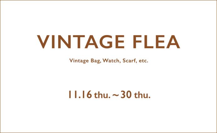 VINTAGE  FLEA 開催のお知らせ