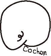 171129_cochon_logo