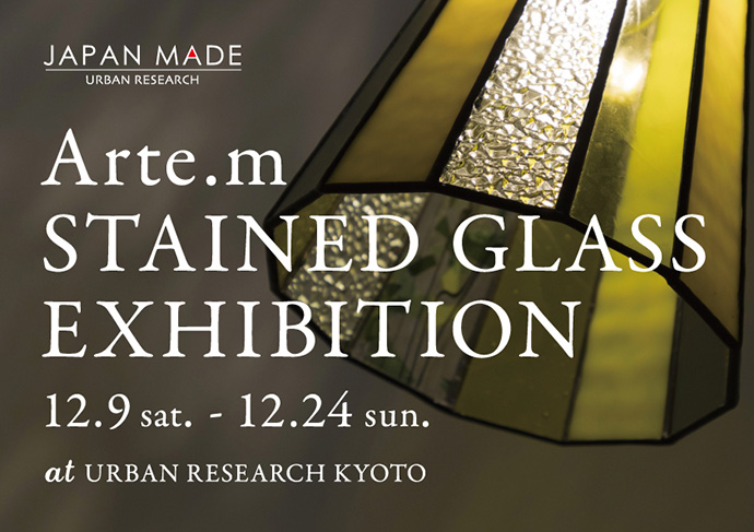 Arte.m STAINED GLASS EXHIBITION 開催
