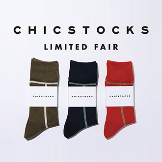 CHICSTOCKS LIMITED FAIR