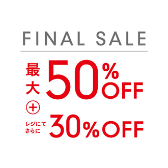 【最大50%OFF+レジにてさらに30%OFF】<br>堀江店にてFINAL SALE開催
