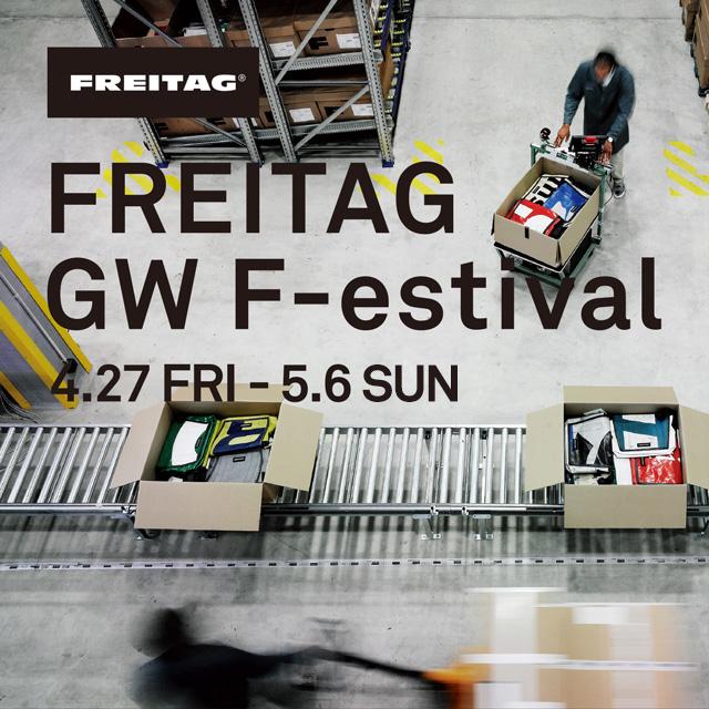 FREITAG GW F-estival