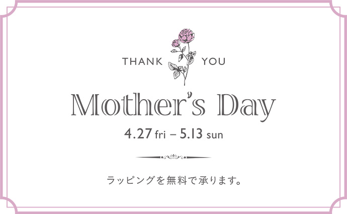 THANK YOU MOTHER'S DAY