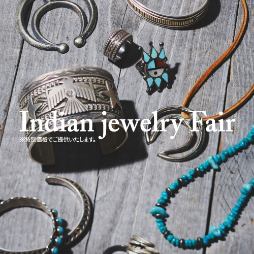 Indian Jewelry Fair