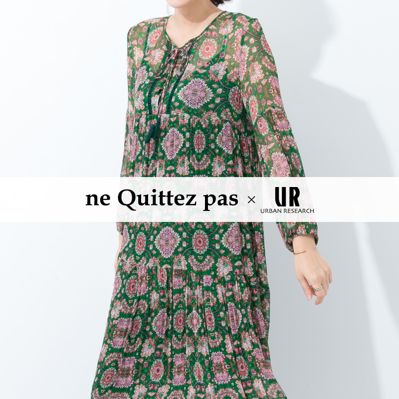 ne Quittez pas × URBAN RESEARCH