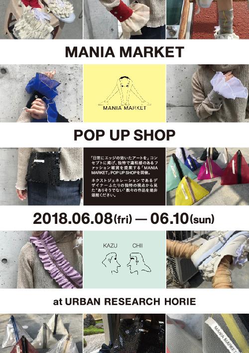 MANIA MARKET POP UP SHOP
