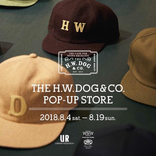 「THE H.W. DOG&CO.」のPOP-UP STOREを開催<br>8月4日(土)・5日(日)にはデザイナー来店イベントも