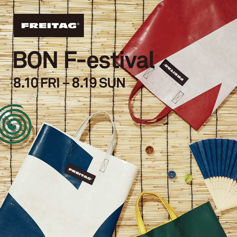 FREITAG BON F-estival