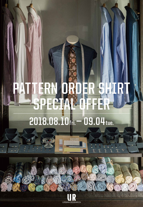 PATTERN ORDER SHIRT SPECIAL OFFER