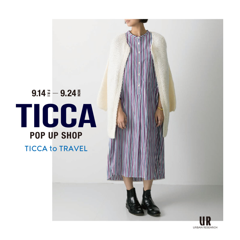 TICCA POP UP SHOP -TICCA to TRAVEL-