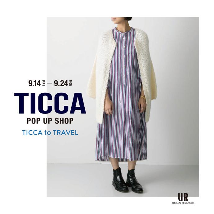 TICCA POP UP SHOP -TICCA to TRAVEL-
