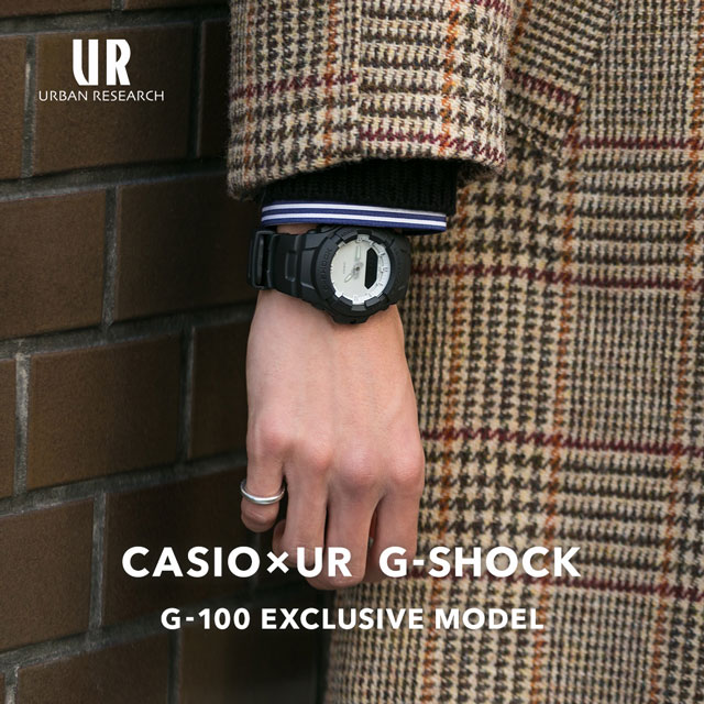 【11月23日(金) 1,200個限定発売】<br>CASIO × URBAN RESEARCH 「G-SHOCK G-100」