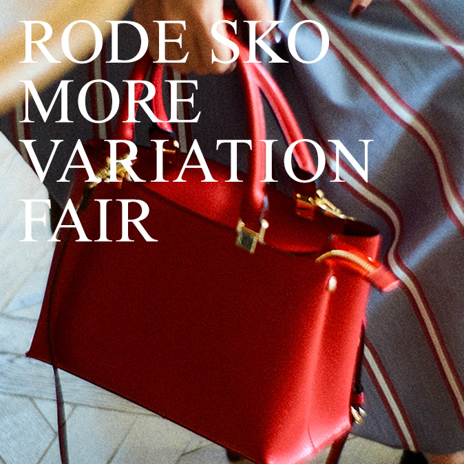 「RODE SKO MORE VARIATION」開催