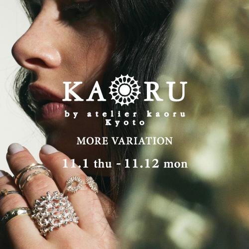 KAORU MORE VARIATION