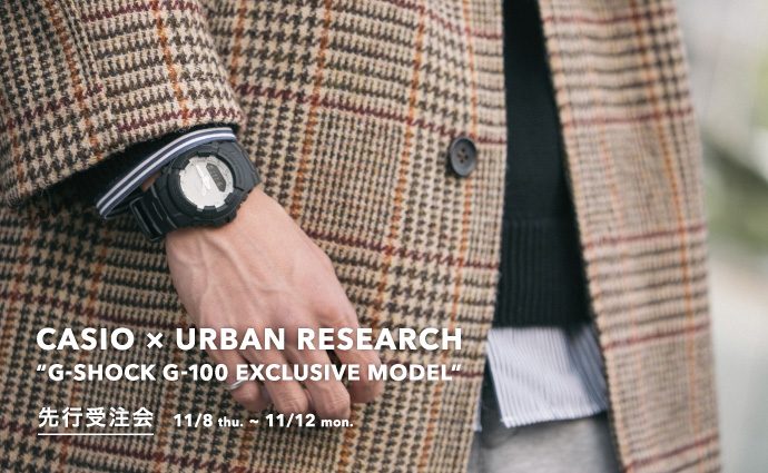 CASIO × URBAN RESEARCH「G-SHOCK G-100」<br>先行受注会のお知らせ