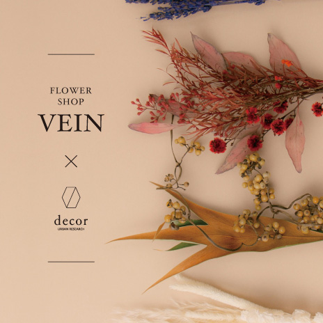 「VEIN × decor URBAN RESEARCH」ミニスワッグ プレゼント