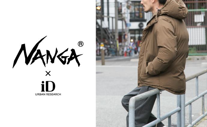 NANGA × iD 新作