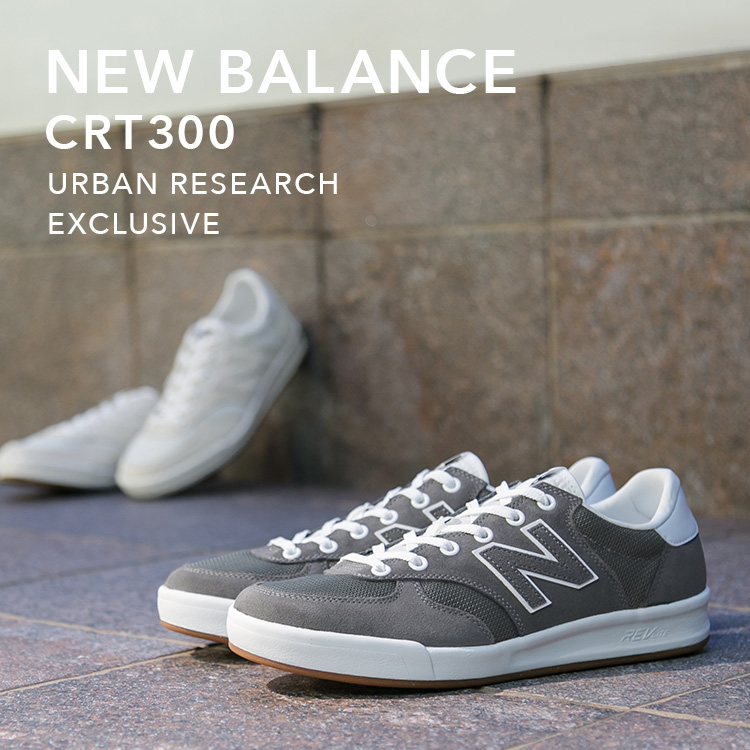 "【2月15日(金)より順次販売開始】<br>New Balance ""CRT300"" URBAN RESEARCH EXCLUSIVE"