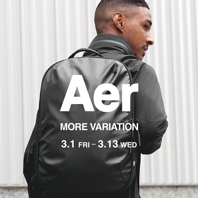 Aer MORE VARIATION