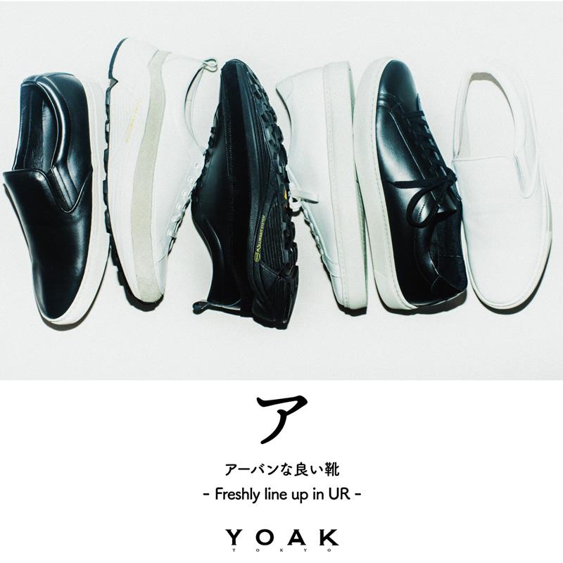 アーバンな良い靴<br>「YOAK」POP UP SHOPを開催!