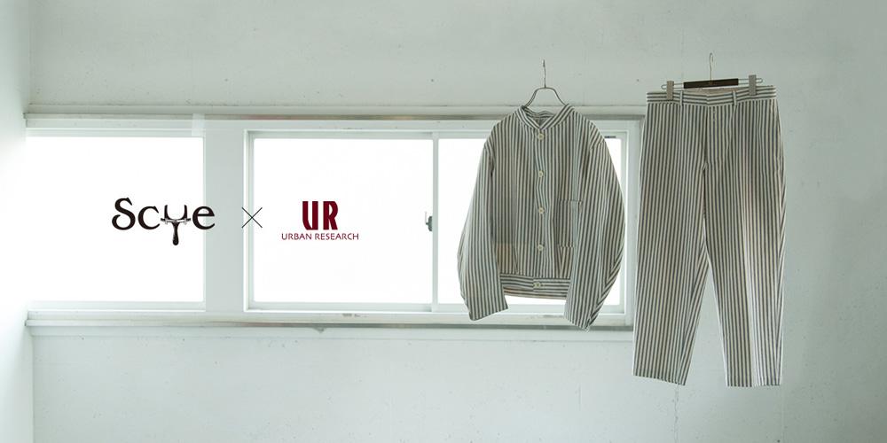 Scye × URBAN RESEARCH 人気のショート丈カバーオールを別注