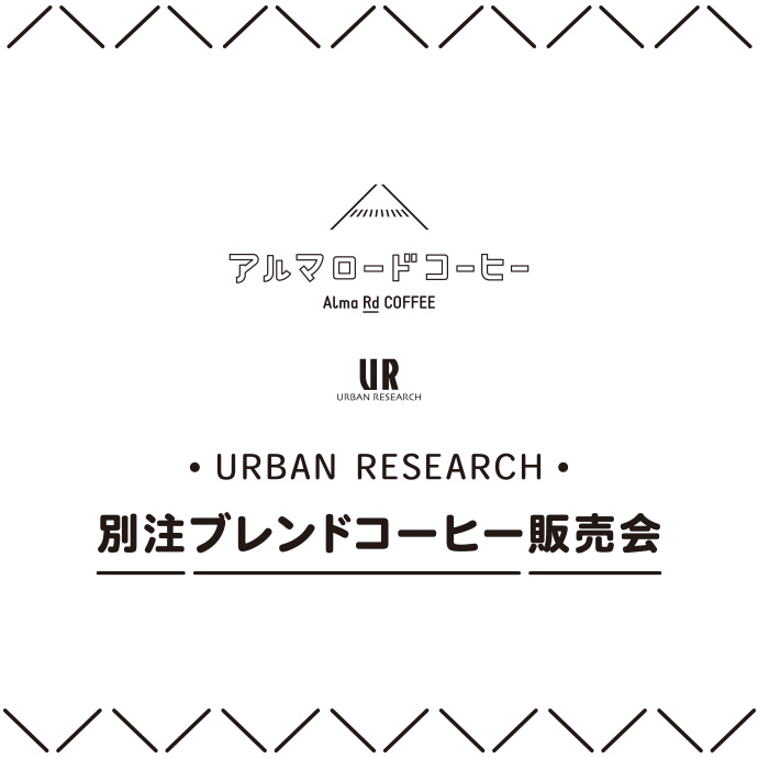 JAPAN MADE PROJECT NAGASAKI <br>コーヒー販売会