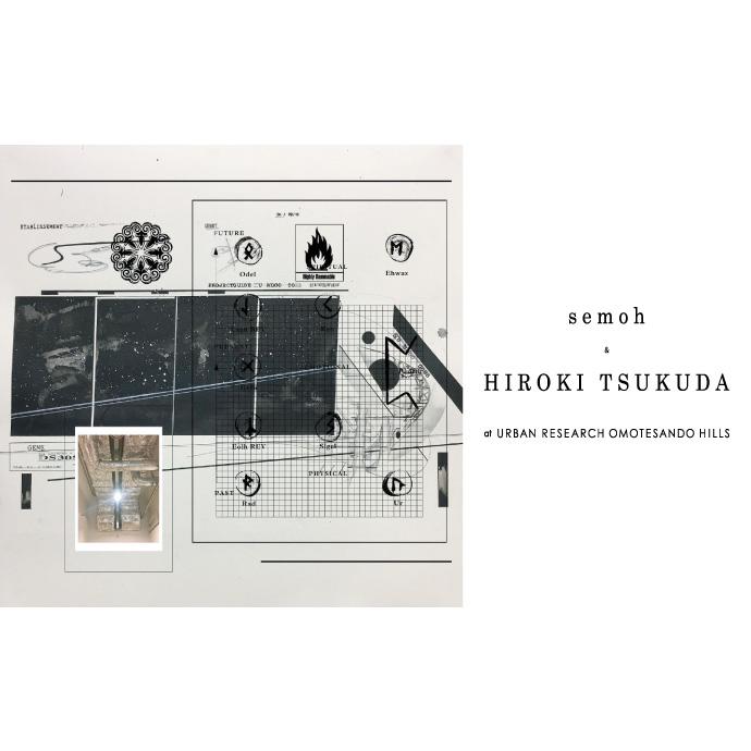 semohと現代アーティスト佃弘樹氏によるイベントを開催。<br>コラボレーションアイテムを多数販売