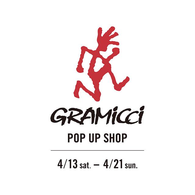 Gramicci POP UP SHOP <br>人気モデルNNパンツのカラーバリエーションを豊富に揃えた販売イベントを開催