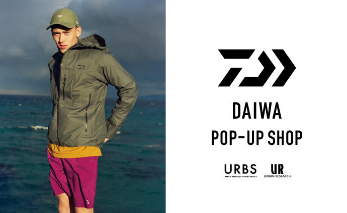 DAIWA POP UP SHOP by URBS