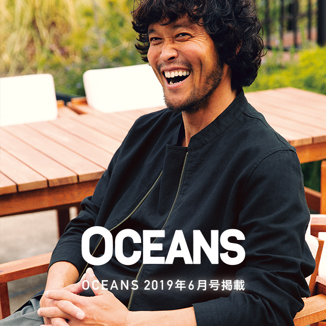 URBAN RESEARCH 高機能リネン <br>OCEANS 6月号掲載のお知らせ