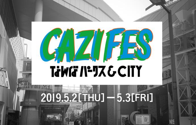 CAZIFES なんばパークス&CITY