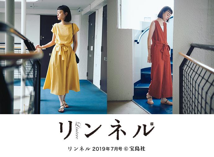リンネル 7月号掲載のお知らせ