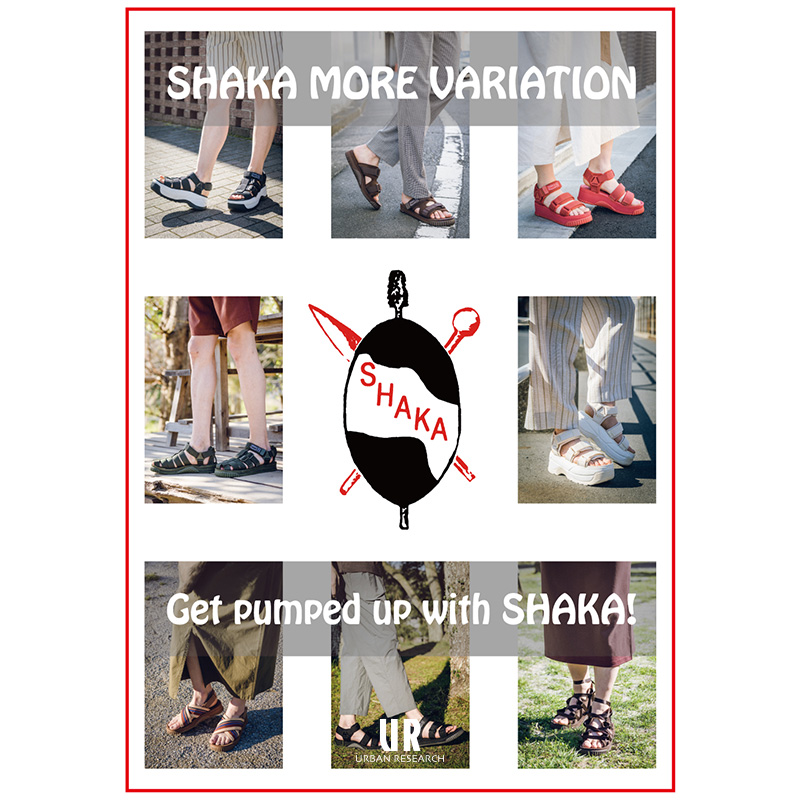 サンダルブランド「SHAKA」<br>過去最大級のラインナップでPOP UPを開催