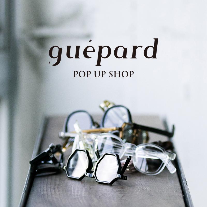 フレンチヴィンテージもラインナップ<br>「guépard」のPOP UPを開催