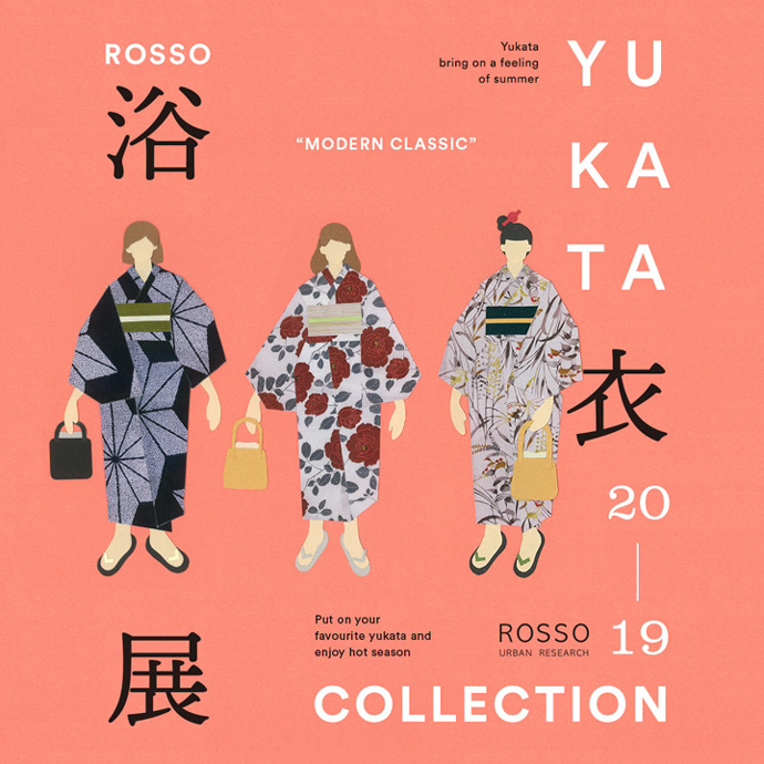 URBAN RESEARCH ROSSO YUKATA COLLECTION 2019