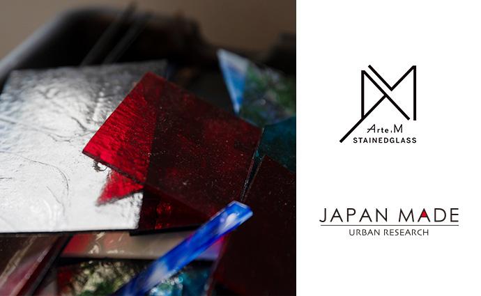 「Arte.M STAINEDGLASS」による長崎ステンドグラスを愉しむイベントを開催