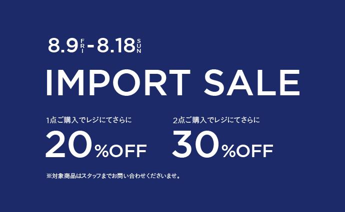 「IMPORT SALE」<br>国内外よりセレクトしたアイテムがさらにお得に!!