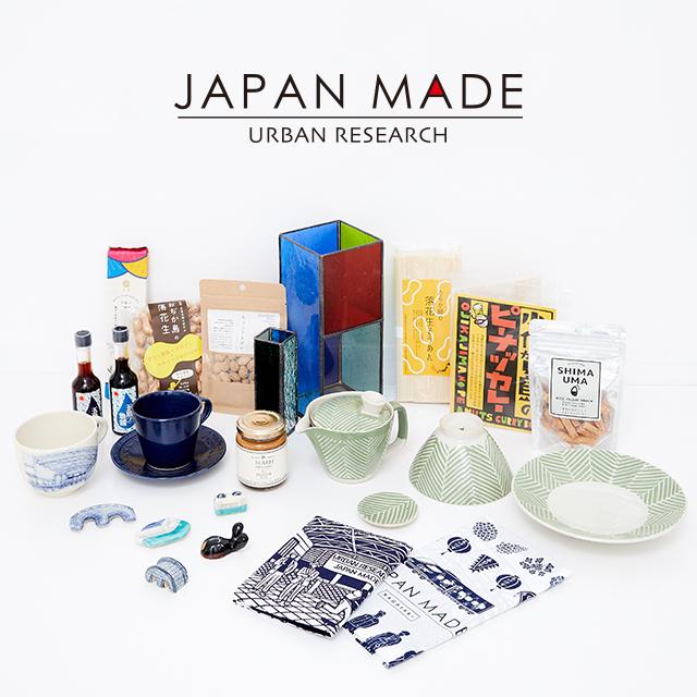 JAPAN MADE PROJECT <br>「長崎」の魅力が詰まった新たなプロダクトを発売