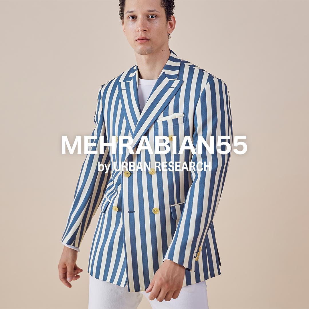 【9月27日(金)発売】<br>MEHRABIAN55 by URBAN RESEARCH <br>アーバンリサーチよりジャケットブランドがデビュー