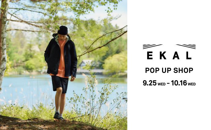 湖と街をつなぐアウトドアウェアブランド「EKAL」 <br>初のPOP UPを開催