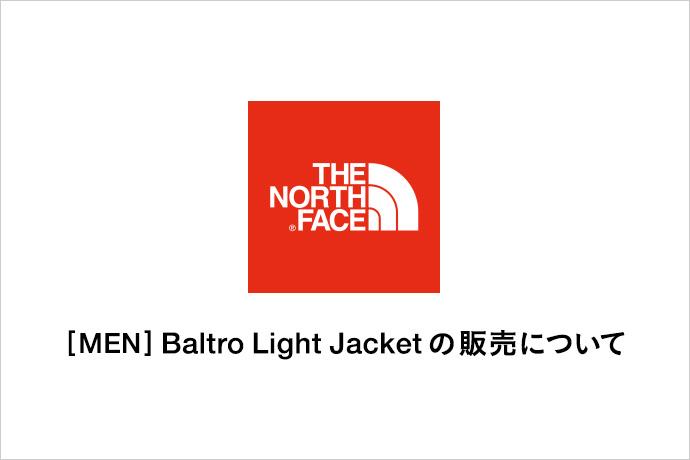 【MEN】THE NORTH FACE Baltro Light Jacketの販売に関するお知らせ