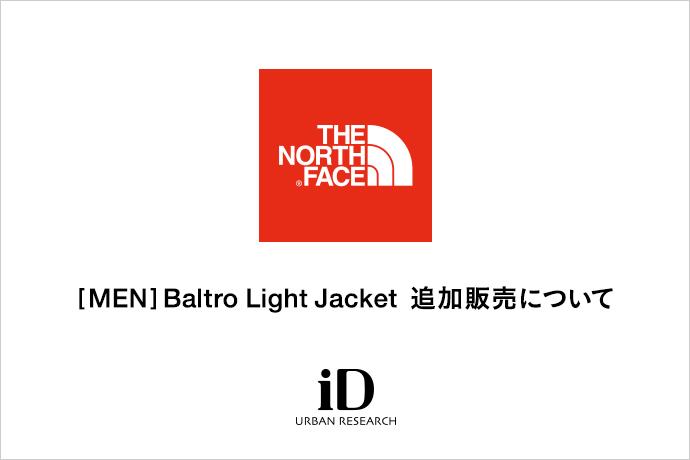 【MEN】THE NORTH FACE「Baltro Light Jacket」の追加販売についてのお知らせ